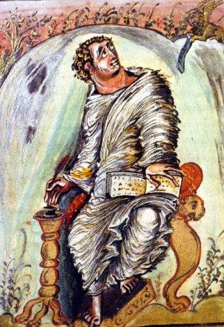 Evangile de l'archevêque Ebbon de Reims: saint Marc. 815 - 835. Encre et couleurs sur vélin. Epernay, Bibliothèque, Municipale, MS 1, fol. 18v