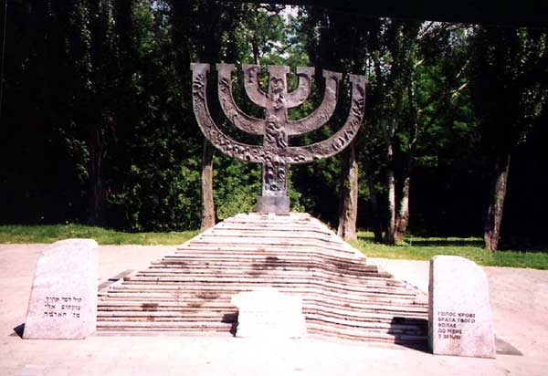 Babi Yar: ménora