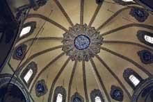 Constantinople: Saints Serge et Bacchus: la coupole