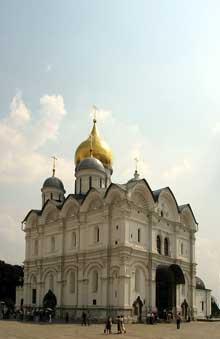 Moscou: cathédrale saint Michel du Kremlin