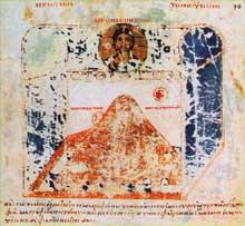 Folio de la Topographia Christiana de Cosmas Indicopleustès: la terre plate enchâssée dans un tabernacle.Copie du IXè de l'original du VIè. Rome bibliothèque Vaticane