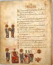 Psautier de Théodore: scène d'iciniclasme. Folio du psaume XXV, 1-16. (British Museum Add. 19.352