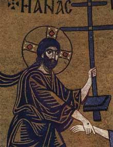 Chio: monastère de Néa Moni: mosaïque du Christ aux enfers: détail: le Christ