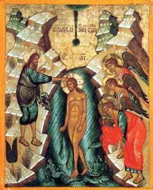 Ecole de Novgorod: le baptême du Christ. XVè