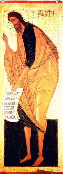Maitre Denis: Saint jean Baptiste. Eglise de la nativité de la Vierge; monastère de Theraponte, Moscou, 1502