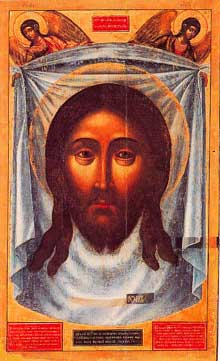 Simon Ouchakov: Mandylion. 136 x 82cm. 1676