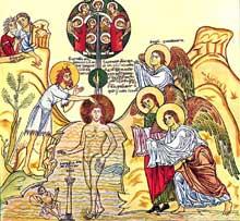 L'Hortus Deliciarum: le baptême du Christ