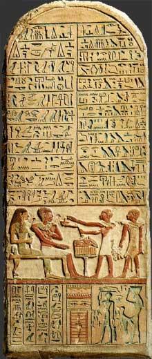 Stèle de Mentouhotep. (Site Egypte antique)