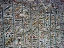 Thèbes, vallée des Rois, tombe de Ramsès III. XXè dynastie, 1198 - 1166. Textes du livre des Morts. (Site Egypte antique)