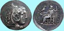 Monnaie à l'effigie d'Alexandre le Grand. (Histoire de l'Egypte ancienne)