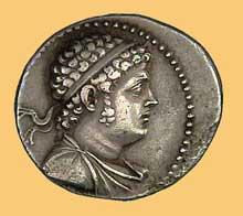 Monnaie de PtoléméeV Epiphane trouvée à Alexandrie. (Histoire de l'Egypte ancienne)