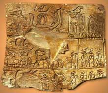 Nagada: plaque en ivoire de l'Horus Aha. Ière dynastie, vers 3030? Musée du Caire. (Site Egypte antique)
