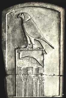 Stèle du roi Djet trouvée à Abydos. Détail. (Site Egypte antique)