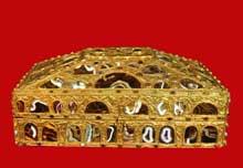 Coffret aux agates, offert à la cathédrale d'Oviedo par le roi FruelaII en.910. Cathédrale d'Oviedo, Camara Santa