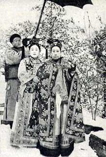 L'impératrice de Chine Tseu Hi (1861-1875)