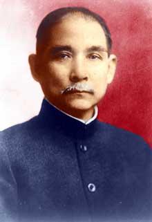 Sun Yat Sen (1866-1925)