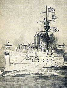 Le navire japonais Matsushima (1885) lors de la guerre sino-japonaise: la guerre débute en août 1894. Le Japon industrialisé est doté d'une armée puissante; la Chine est incapable de résister. Après mars 1895 et de nombreuses défaites militaires, la Chine impériale de la dynastie Qing doit signer le traité de Shimonoseki. Elle cède au Japon Taiwan, l'archipel des Pescadores et la presqu'île du Liaodong et abandonne également sa suzeraineté sur la Corée