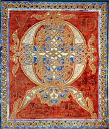 Psautier de Folchard. Initiale du psaume 51. Vers 870. 38 x 29cm. Saint Gall, Stiftsbibliothek, Cod. 23