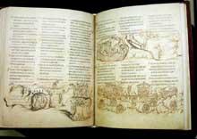 Psautier d'Utrecht, école de Reims. Vers 820-830. Utrecht, Bibliothèque de la Rijkuniversiteit