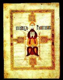 Page de l'Evangile d'Echternach (ou de Willibrord): folio 18v. Vers 698. Paris Bibliothèque Nationale