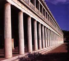 Athènes: la Stoa d'Attale sur l'Agora