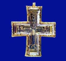 Croix de saint Grégoire appartenant à la reine Théodolinde avec reliquaire portant un morceau de la vraie croix