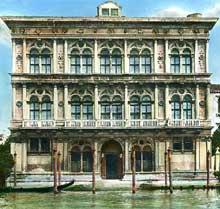 Venise: le palazzo Vendramin. (Histoire de l'art - Quattrocento