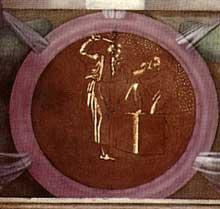 Médaillon du sacrifice d'Isaac. Neuvième section de la voûte au dessus de la Sibylle de Libye. 1511, 135 cm de diamètre. Chapelle Sixtine, Vatican