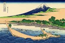 Katsushika Hokusai (1760-1849): La grande vague de Kanagawa (1831) est la première des 46 estampes composant les «Trente-six vues du mont Fuji», l'une des œuvres majeures d'Hokusai
