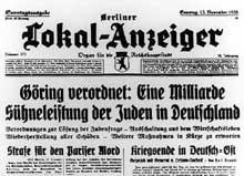 13 novembre 1938 : après la nuit de Cristal, Göring décide de mettre les Juifs à l'amende