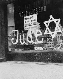 Le boycott du 1 avril 1933