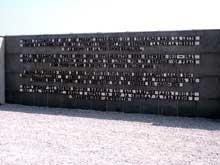 Dachau: mur mémorial du camp