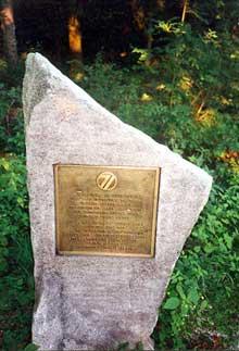 Gunskirchen: mémorial du camp
