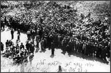 Lituanie: Juifs de Kovno emprisonnés avant leur exécution, 27 juillet 1941