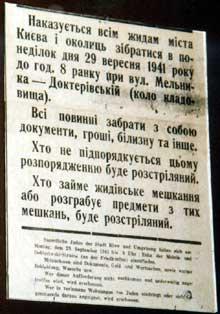 Babi Yar: affiche convoquant les Juifs à se rassembler lundi le 29 septembre pour 8 heures
