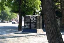 Podhajce: le mémorial