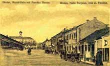 Slonim en Biélorussie: place centrale