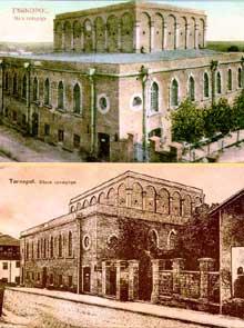 Tarnopol: la synagogue