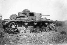 Char allemand détruit sur la ligne Mareth