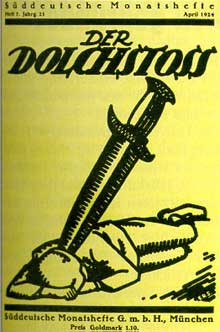 Affiche de propagande allemande (1921) du « coup de poignard dans le dos ». L'antisémitisme sommeille
