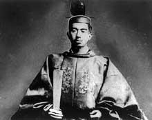 L'empereur Hiro Hito (1901-1923-1989